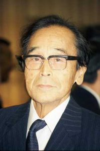Seiseki Abe Sensei c. 1995
