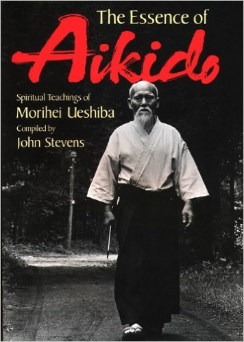 essence-of-aikido-stevens