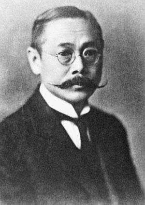 Dr. Kenzo Futaki (1873-1966)