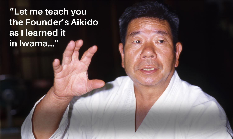 Morihiro Saito's Complete Guide to Aikido 2.0