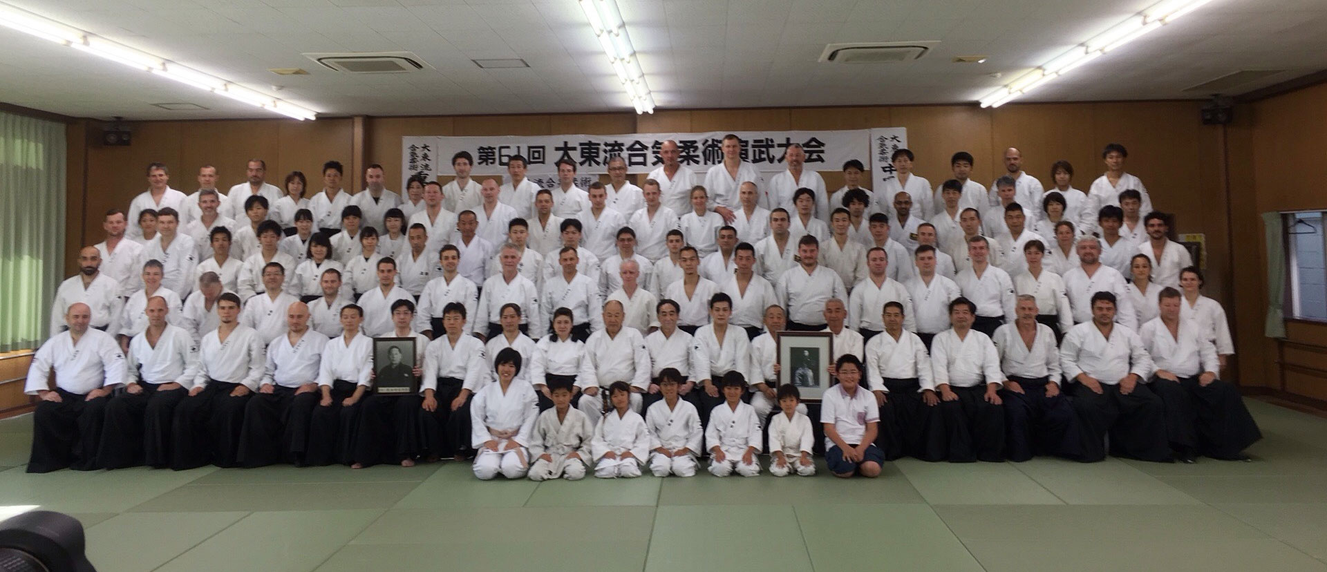 Group photo of 61st Daito-ryu Aikijujutsu Demonstration participants organized by Shimbukan Dojo
