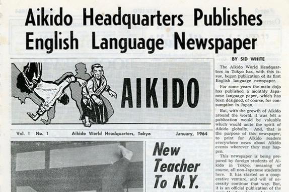 "Aikido"" – The defunct English version of the Aikikai"