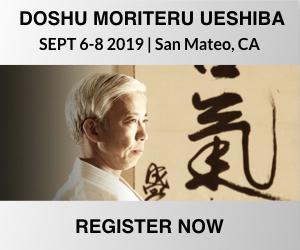 Doshu-Seminar-Ad-300x250.jpeg
