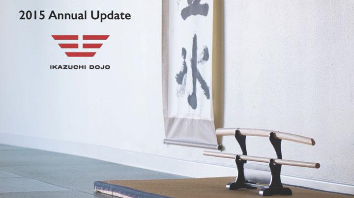2015-ikazuchi-dojo-annual-report-image